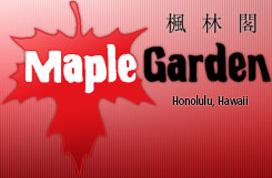 Maple Garden Restaurant