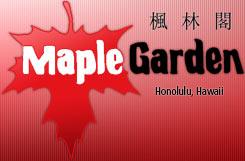 maple garden restaurant - Maple Garden Menu